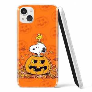 Silikonska Halloween Maskica - HL15