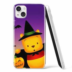 Silikonska Halloween Maskica - HL17