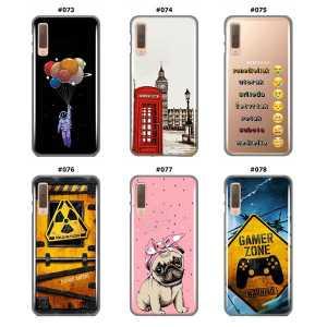 Silikonska Maskica za Galaxy A7 (2018) - Šareni motivi