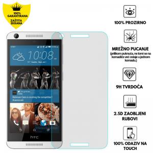 Kaljeno Staklo / Staklena Folija za HTC Desire 626