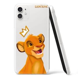 Silikonska Maskica - ''King Simba'' - CF06