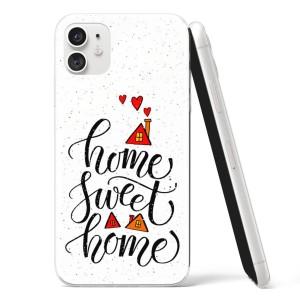 "Silikonska Maskica - ""Home, sweet home"" - OM26"
