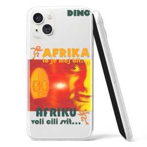 Silikonska Maskica - ''Afrika'' - CS07