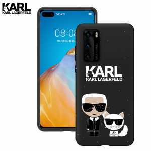 Crna Karl Lagerfeld Silikonska Maskica za P40 Pro