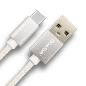 Opleteni USB na USB Type-C Punjački&Data Kabel – 100 cm