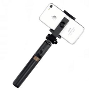 Dispho Bluetooth Selfie Stick + Daljinski upravljač