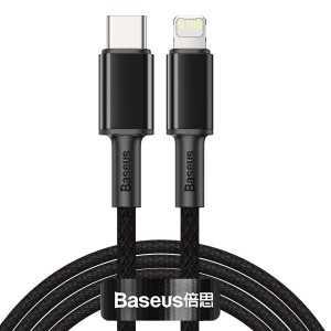 Baseus Yiven Type C na Lightning Data kabel 2M - Crni