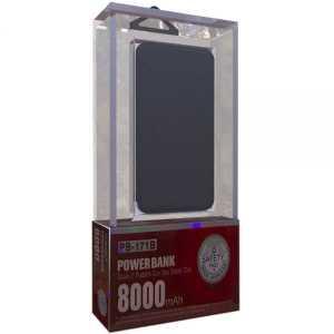 PB-171B Powerbank – 8000 mAh