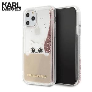 Karl Lagerfeld Glitter Peek za iPhone 11 Pro Max