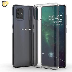 Ultra tanka Prozirna Silikonska maskica za Galaxy A51