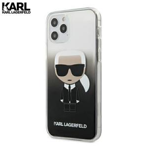 Karl Lagerfeld Gradient Ikonik maskica za iPhone 12
