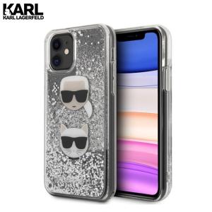 Karl Lagerfeld Glitter Karl&Choupette maskica za iPhone 11 – Srebrna