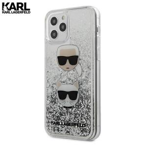 Karl Lagerfeld Glitter Karl&Choupette maskica za iPhone 12 Pro – Srebrna