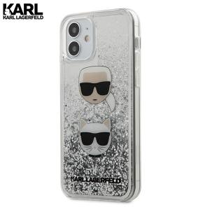 Karl Lagerfeld Glitter Karl&Choupette maskica za iPhone 12 Mini – Srebrna