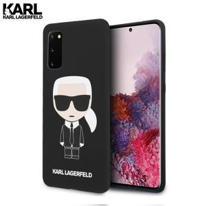 Karl Lagerfeld Silicone Ikonik maskica za Galaxy S20 – Crna