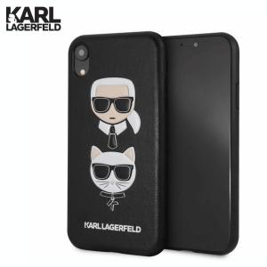 Kožna Karl Lagerfeld Maskica za iPhone XR – Crna