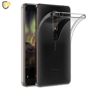 Ultra tanka Prozirna Silikonska maskica za Nokia 6.1 / Nokia 6 (2018)