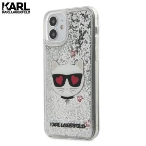 Karl Lagerfeld Glitter Choupette maskica za iPhone 12 Mini – Srebrna