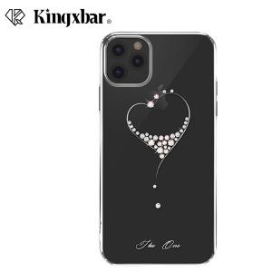 KingXbar Swarovski Original Maskica za iPhone 11 Pro – Srebrna