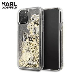 Karl Lagerfeld Glitter Fun za iPhone 11 Pro – Crna