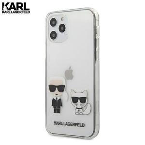 Karl Lagerfeld Karl & Choupette Transparent maskica za iPhone 12 Pro