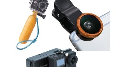 Dodatci za kamere