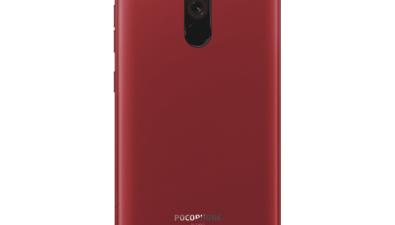 Pocophone F1 (Poco F1)