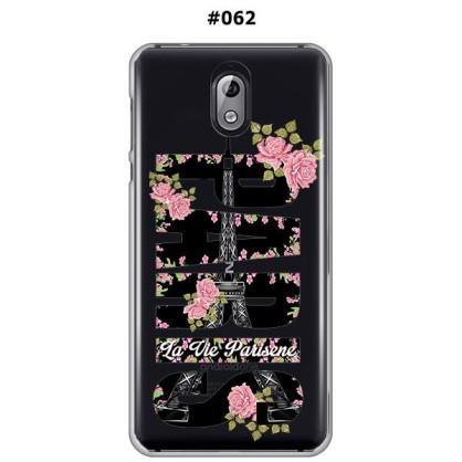 Silikonska Maskica za Nokia 3.1 / Nokia 3 (2018) - Šareni motivi 87113