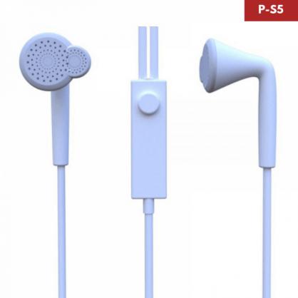 P-S5 Žičane Slušalice 42788
